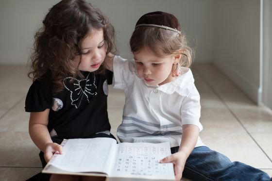 Finding Jewish Adoptive Families [The Perfect Family is Waiting]