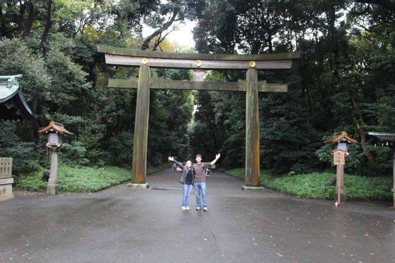 Visiting Japan