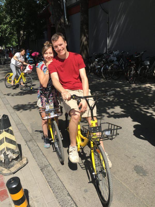 Bike Rides in Beijing